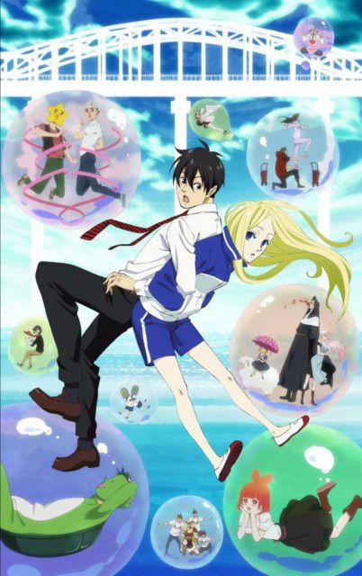 [Aporte] Arakawa Under the Bridge x Bridge [13/13] [MF]