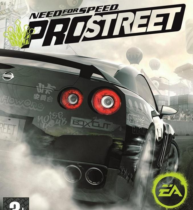 (Mega post) La historia de Need for Speed (1994-2013)