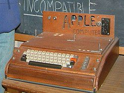Inventos de Apple - Museo