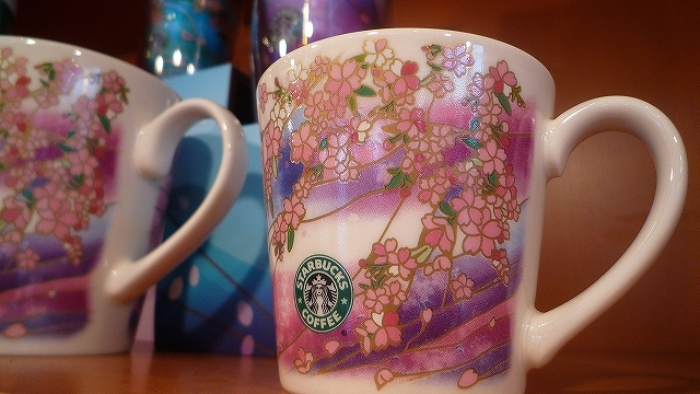 Starbucks japon