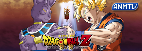 Tomará 2 años lanzar Dragon Ball Z Battle of Gods en Ameri