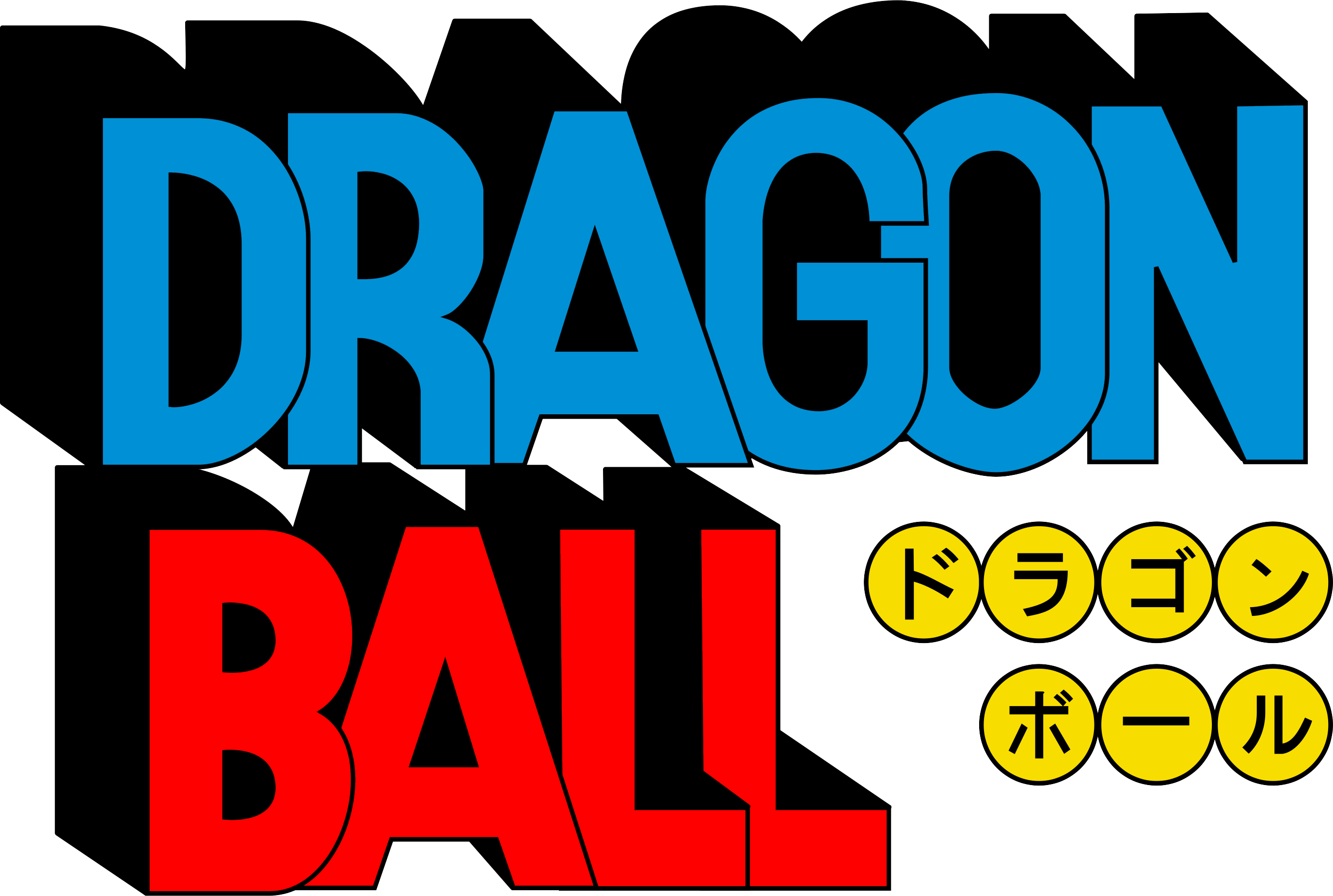 Letra de Dragon Ball